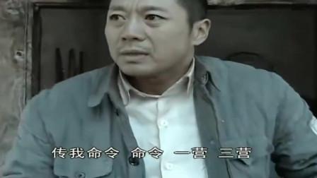 亮剑:这李云龙比师长还牛,他一打平安县城,新二团直接参与战斗