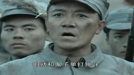 亮剑:李云龙活捉日本指挥团,鬼子要求单挑,打不过要拉手雷
