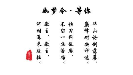 星际争霸 ASL8总决赛教主夺冠花絮