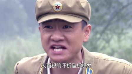 绝密543:二营出现突发问题,请求紧急支援,首长下达死命令