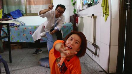 美女去医院割痔疮,不料主刀医生是前男友,一上来就要截肢,真逗