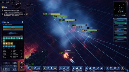 期11《哥特战舰2》最高难度 混沌篇 二次入侵 恶魔的解放圣战