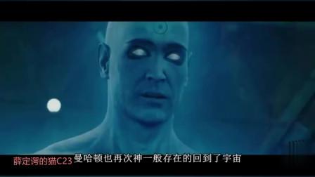 孤独而永恒存在的超能力者曼哈顿博士, 你没看过的漫威英雄