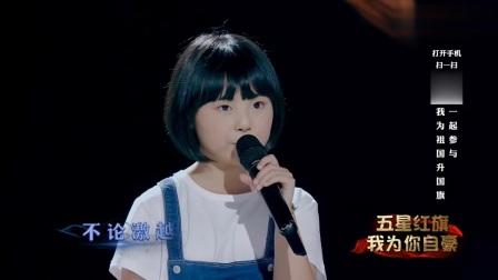 2019最火00后小歌手首登央视演唱山高路远太棒了