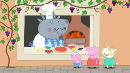 小猪佩奇和好朋友一起去买披萨 简笔画