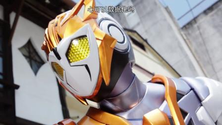 假面骑士01 第3集 预告