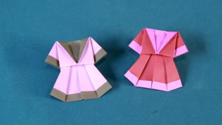 手工折纸教程,手把手教你折漂亮的衣服折纸,简单又好看喔
