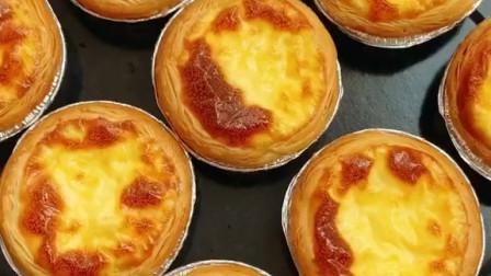 最最简单的蛋挞做法,外酥里嫩,奶香十足