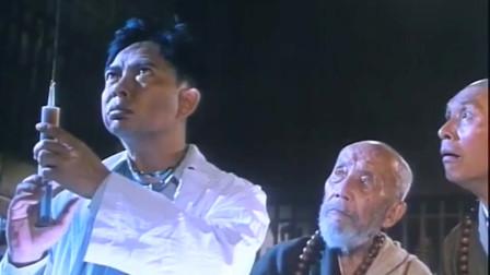 医生用达叔来试针,结果一针扎到师叔胳膊上,这段看一次笑一次!