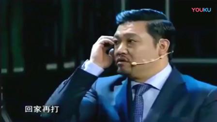 欢乐喜剧人5:搞笑司机贾冰寻找儿子贾玲,贾玲什么都不知道就被黑了,瞬间炸毛,贾冰惨了