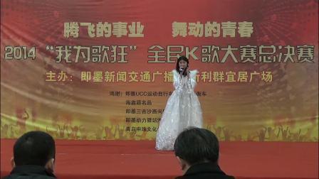 我为歌狂 全民K歌大赛总决赛 朱坤 经典完整版 2015-1-31