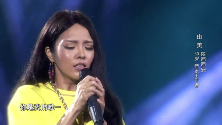 美女由美现场一首《等待》,粉丝:这样的嗓音这好听,被圈粉了!
