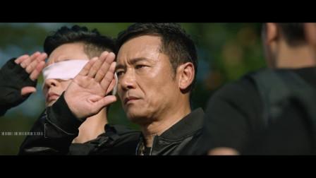 F虎之潜行极战,香港最新警匪动作枪战片,飞虎队面对的多宗香港以及跨国严重罪案