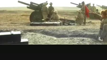 数门大炮向同一目标发出怒吼,这在中国近代战争史上绝无仅有~