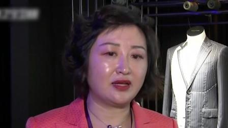 第一时间 辽宁卫视 2019 2019中国(大连)国际服装纺织品博览会启幕