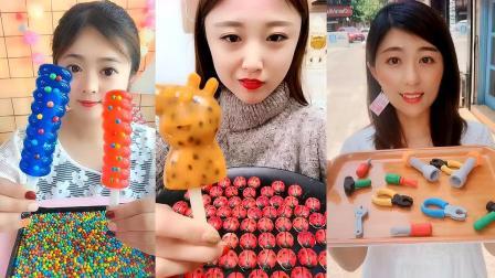 美女直播吃彩色果冻、百香果佩奇、qq糖工具大全,是我向往的生活