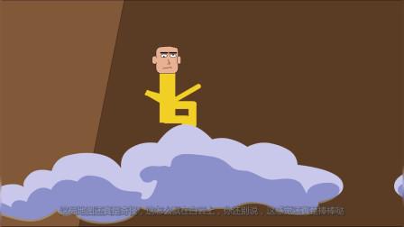 搞笑动画:开始局就落在变色云上,楞子话还没说完就完蛋