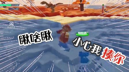 乐高无限03:意外发现十分嚣张的圆帽小贼,最后能否抓住他?