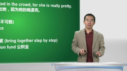名师教你学英语,这些单词你记住了吗