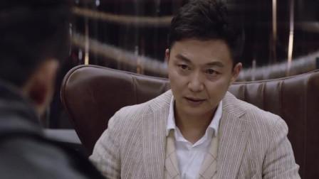 弟弟帮哥哥打下江山,哥哥大手一挥直接送他一亿美金,太霸气了!