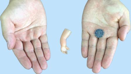 神奇的第6只手,为什么可以拿走手里的硬币?随时随地都能表演