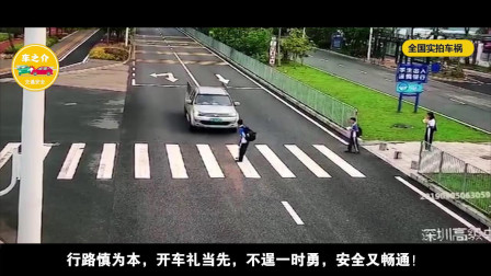 中国交通事故合集:这司机应该是瞎了,小学生过斑马线被其撞飞身亡,父母悲痛欲绝!