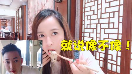 板娘小薇Vlog24:现场飙演技模仿老撕鸡吃面,你们看像不像?