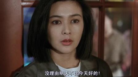 经典镜头再现,甄子丹用美钞点雪茄,这段真霸气!