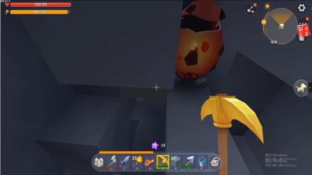 迷你世界游戏真好玩,爆爆蛋开一条出矿洞的路
