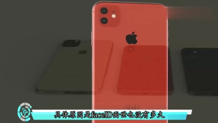 新手机iPhone11发布会订到9月12日,售价竟达到8899元,有人要吗