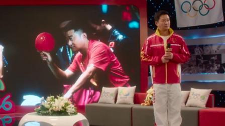 《我和我的祖国》吴京这气场太霸气完美诠释女排30多年来永不言败的精神
