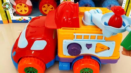 儿童运输小卡车拉来工具玩具,小型消防车和几何方块玩具