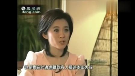 赵本山自曝为何不敢用小沈阳?说的句句在理!不愧是老艺术家!