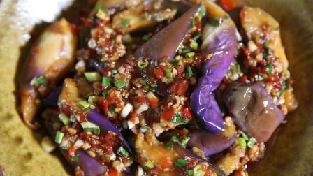 美食台   标准版鱼香茄子,看你哪步没做对!
