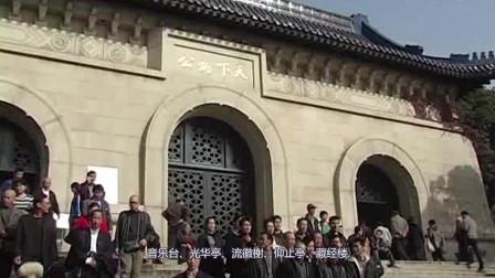 中山陵位于南京市玄武区紫金山南麓钟山风景区内,是中国近代伟大的民主革命先行者孙中山先生的陵寝