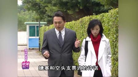 妻子在街上和两个男人纠缠,丈夫的反应却很冷淡