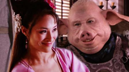 高翠兰与猪八戒结婚三年,竟然早已怀孕,为何儿子小名叫高串串?