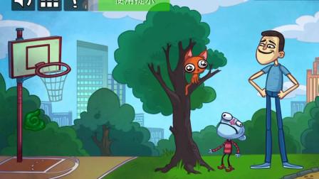 胖虎游戏:贱鬼脸想抓小动物,被正义感爆棚的巨人恶搞整蛊!