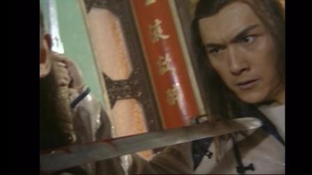 《飞刀问情》此人剑法太快,就连笑面杀神杨孤鸿也只能接上一剑