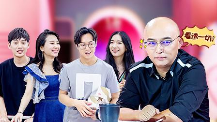 """第1期 番外篇 4男女超市买菜成""""破冰""""之旅"""
