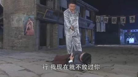 局长看到帽子被人动了手脚,原来女管家是日本特务,局长当场枪