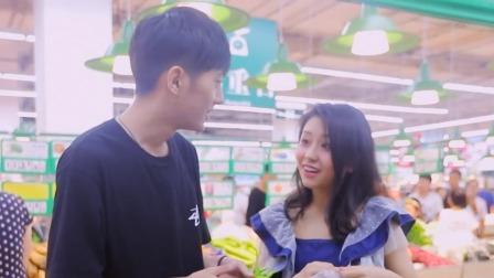 陈强墨墨超市采购,距离逐渐拉近,对视笑不停