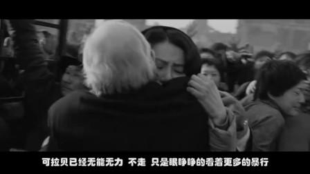 经典痛心有关南京大屠杀的电影, 含泪推荐!