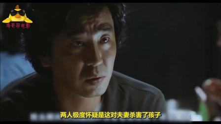 韩国出动32万未破的悬案, 5名儿童失踪, 毛都没找到!
