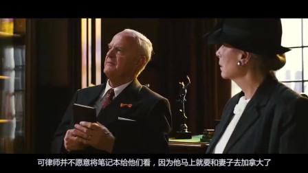 """一部筹备二十年的大尺度谍战片《黑皮书》, 根据真人真事改编, 被称为外国版""""色戒"""""""