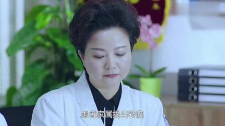急诊科医生:赵蕾经过和上报研究,决定对江晓琪全院通报批评