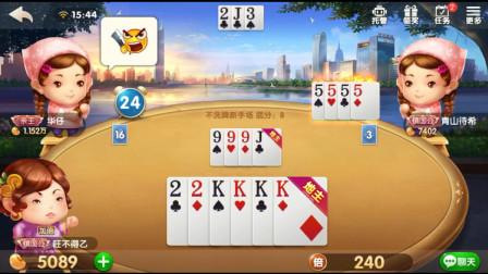 斗地主:剩下6张大牌,我本以为胜券在握了,谁知低估了对手