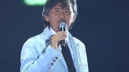 年迈70的林子祥演唱会还能这样一气呵成,听过这首歌的都40多了吧!