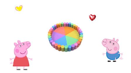 乐享形状乐园教你用彩泥制作美味的彩虹切块蛋糕
