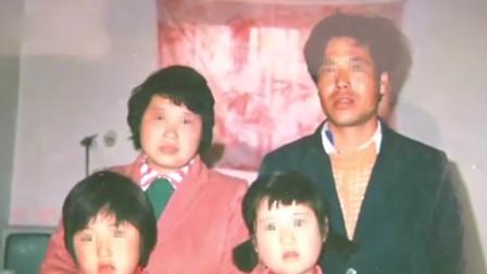 女子被前夫威胁杀全家 母亲遭刺死9年后父亲又被杀